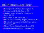 blcp black lung clinics