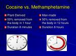 cocaine vs methamphetamine