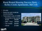 rural rental housing success story kelley creek apartments mccook