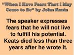 when i have fears that i may cease to be by john keats