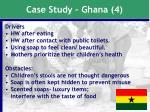 case study ghana 4