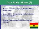 case study ghana 6