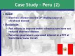 case study peru 2