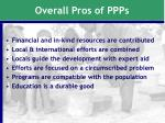 overall pros of ppps
