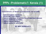 ppps problematic kerala 1