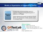 models of organization of independent testing4
