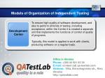 models of organization of independent testing6
