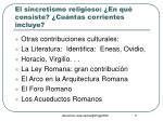 el sincretismo religioso en qu consiste cu ntas corrientes incluye