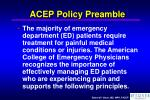 acep policy preamble