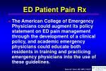 ed patient pain rx24