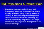 em physicians patient pain23