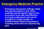 emergency medicine practice