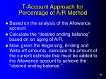 t account approach for percentage of a r method