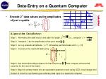 data entry on a quantum computer
