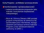 cechy programu profilaktyka i promocja zdrowia16