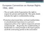 european convention on human rights 1950 2003