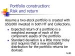 portfolio construction risk and return