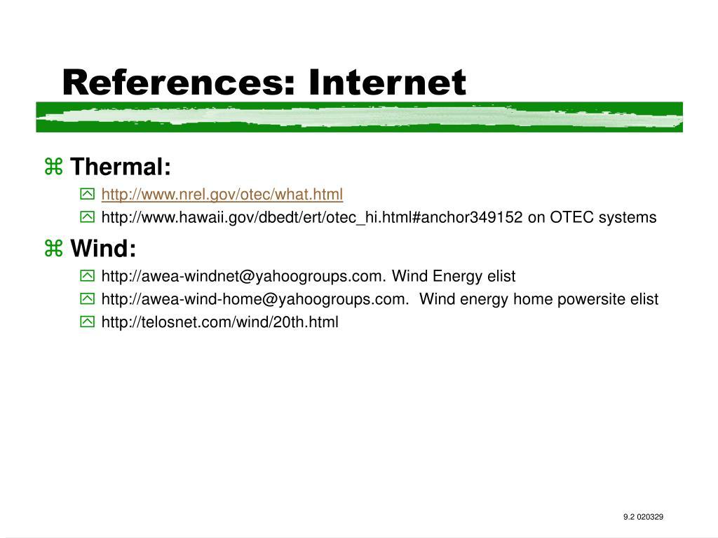 References: Internet