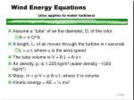wind energy equations also applies to water turbines