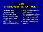 mbti i introvert e extrovert