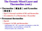 the oceanic mixed layer and thermocline cont