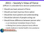 2011 society s view of force officers in untenable force decision predicaments