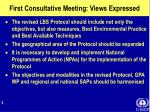 first consultative meeting views expressed