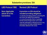 substantive provisions eia