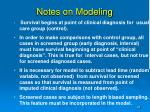 notes on modeling