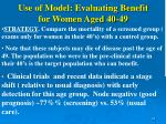 use of model evaluating benefit for women aged 40 49