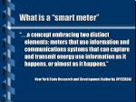 what is a smart meter