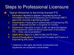 steps to professional licensure
