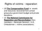rights of victims reparation