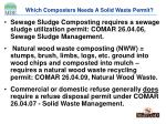 which composters needs a solid waste permit