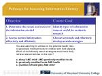 pathways for assessing information literacy