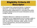 eligibility criteria 2 descriptor