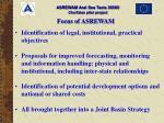 focus of asrewam