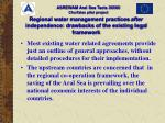 regional water management practices after independence drawbacks of the existing legal framework