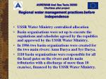 regional water management practices before independence