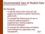 recommended uses of student data17