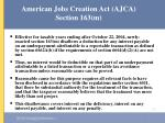 american jobs creation act ajca section 163 m