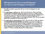 irs requests for tax accrual workpapers are tax accrual workpapers privileged
