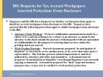 irs requests for tax accrual workpapers asserted protections from disclosure