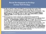 recent developments in privilege section 7525 privilege