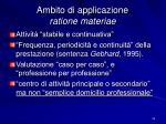 ambito di applicazione ratione materiae30