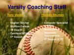 varsity coaching staff