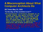 a misconception about what computer architects do