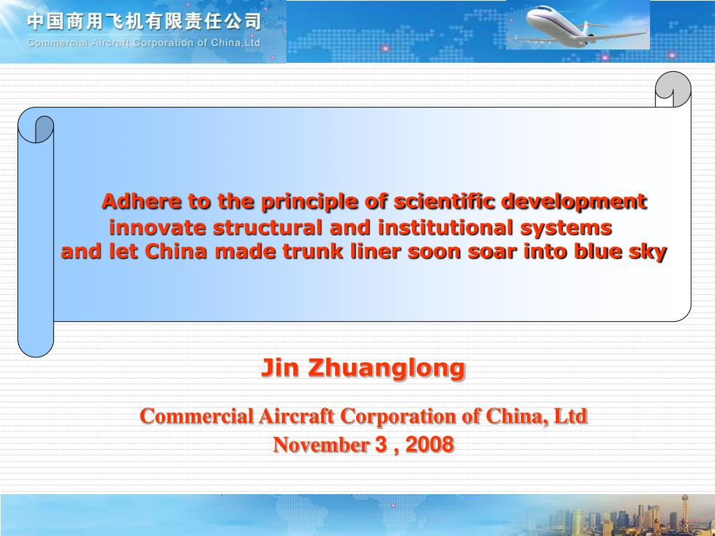jin zhuanglong commercial aircraft corporation of china ltd november 3 2008 l.