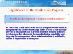 significance of the trunk liner program10