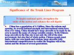 significance of the trunk liner program11